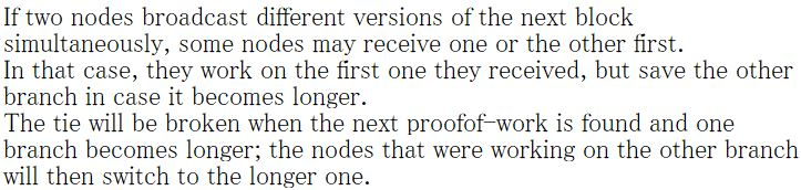 第27回:【ビットコイン原論文25】Network:ネットワーク2
