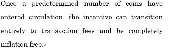 【ビットコイン原論文27】Incentive:動機付けと報酬2 3枚目の画像