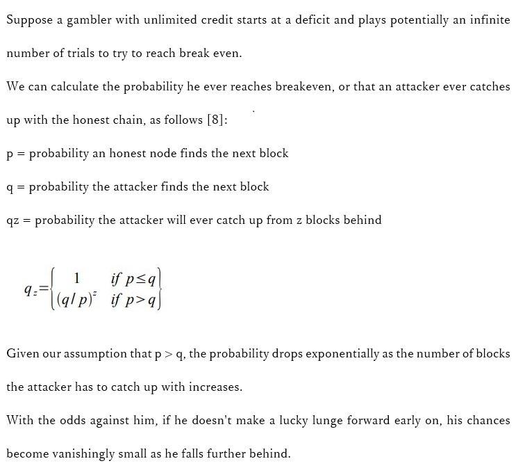 11.Calculations:計算…2