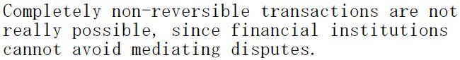 【ビットコイン原論文8】Introduction:序論1 2枚目の画像