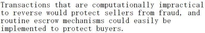 【ビットコイン原論文11】Introduction:序論4 2枚目の画像