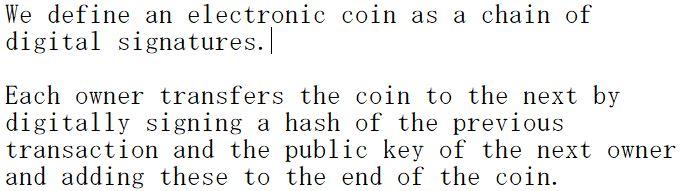 【ビットコイン原論文12】Transactions:取引(不可分な一連の処理)1