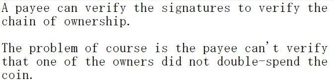 【ビットコイン原論文13】Transactions:取引(不可分な一連の処理)2