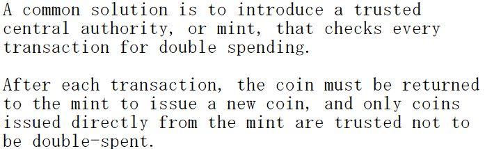 【ビットコイン原論文13】Transactions:取引(不可分な一連の処理)2 2枚目の画像