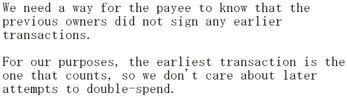 【ビットコイン原論文14】Transactions:取引(不可分な一連の処理)3