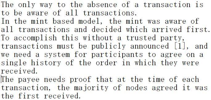 【ビットコイン原論文14】Transactions:取引(不可分な一連の処理)3 2枚目の画像